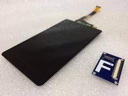 LCD DISPLAY – D7 PLUS